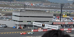 SuperGT 2009 Rd.9  もてぎ 372