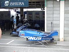 FN 2008 最終戦 SUGO 予選 131