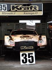 SuperGT Rd.1 岡山 275