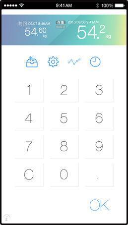 keyvisual_iphone_screen_1