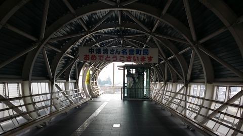 01_矢吹駅