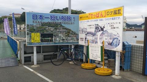 02_尾道渡船