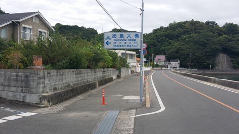 04_因島大橋