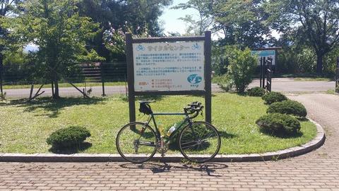 26_サイクルセンター