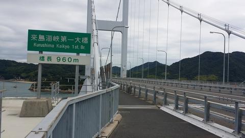 14_来島海峡第一