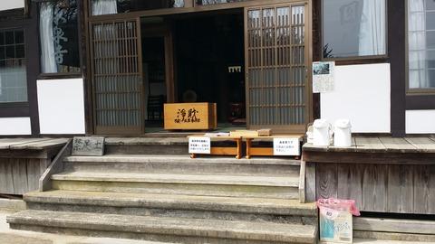 27_永泉寺の甘茶