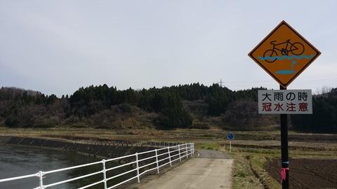 09_みちのく自転車道
