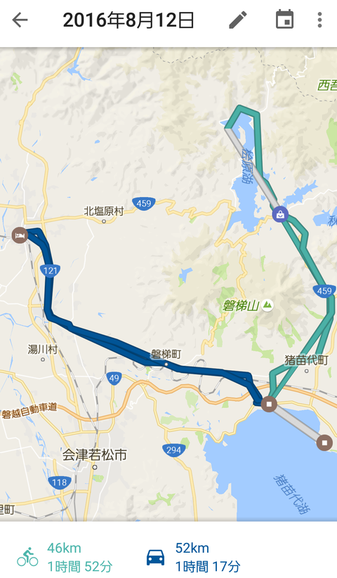 01_移動ログ