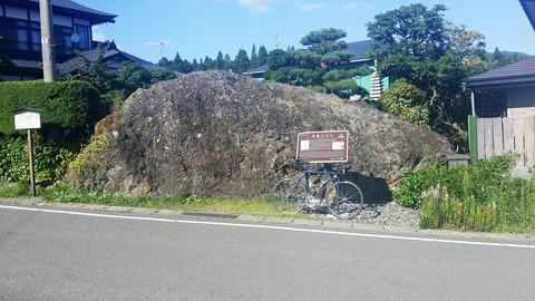 38_見祢の大岩