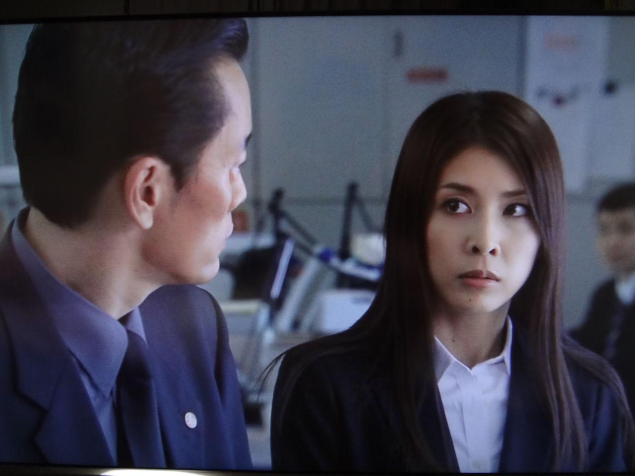 ストロベリーナイト 井岡役