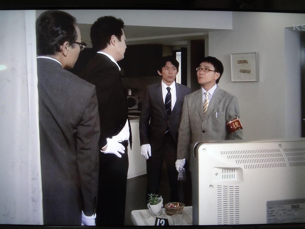 ぱ・す・た・い・む : 遺留捜査...