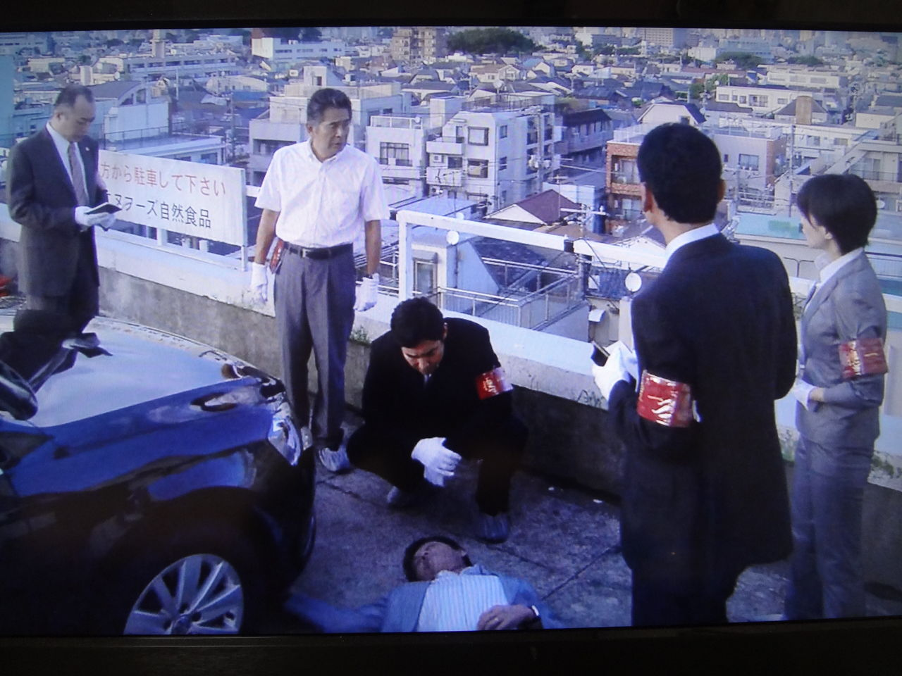 十津川省三の画像 p1_8