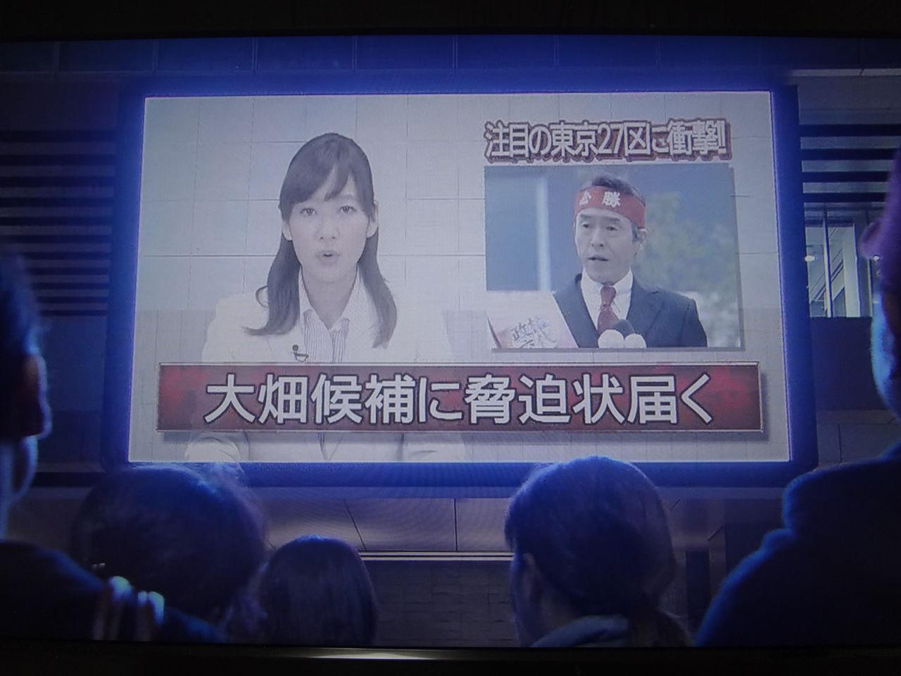 古川りかの画像 p1_11