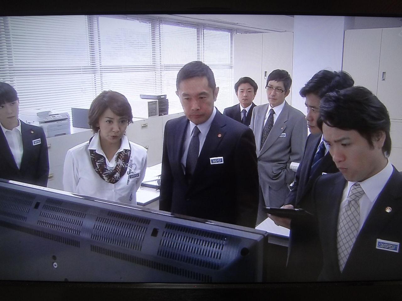 ぱ・す・た・い・む : 水曜ミス...