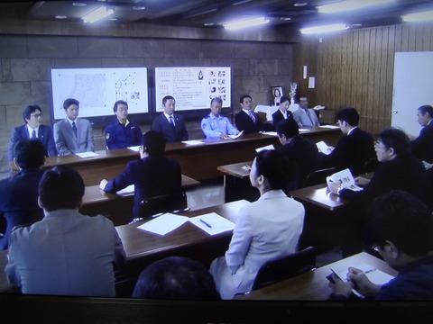 警視庁・捜査一課長の画像 p1_18
