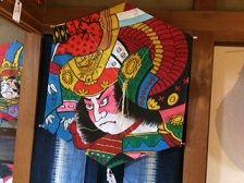 仏壇前の凧