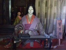 紫式部 石山寺