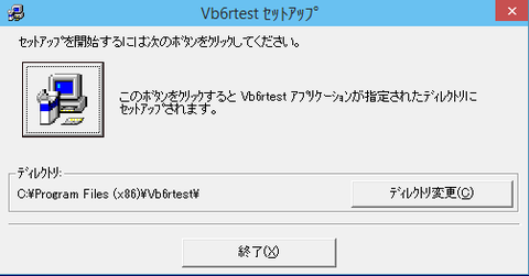 201410_vb6runtime2