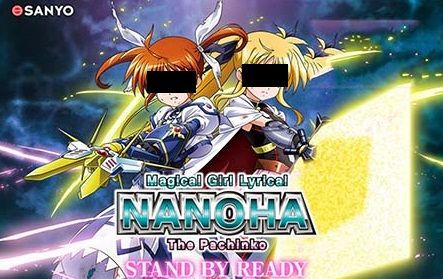 nanoha_to
