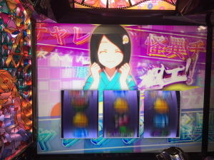 160623-shida-nisemonogatari-sugasyo-gazou08