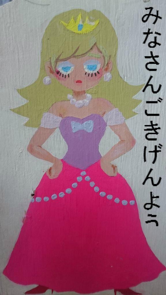 キレイになった女王様のイベント紹介!!