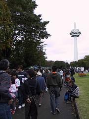 第25回所沢市民フェスティバル