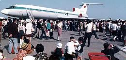1973国際航空宇宙ショー3
