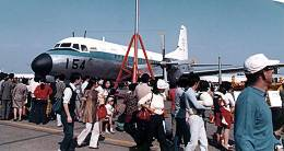 1973国際航空宇宙ショー2