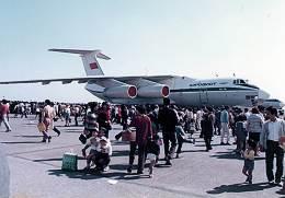 1973国際航空宇宙ショー1