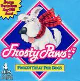 犬用アイス