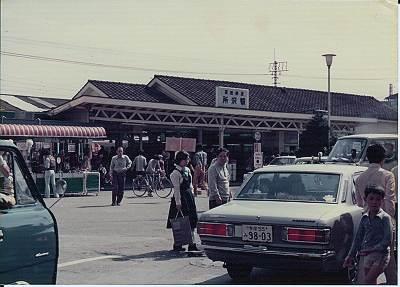 昭和51年頃の所沢駅