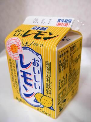 おいしいレモン(レモン牛乳)