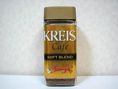 クライスカフェ(KREIS CAFE)