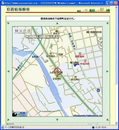 ココセコム位置情報取得後の地図