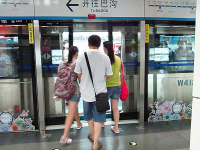 北京地下鉄ホームドア2