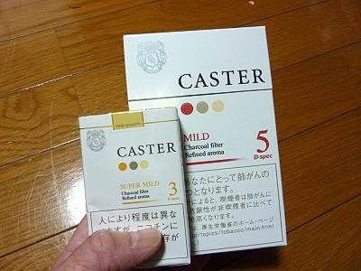 大きなタバコ