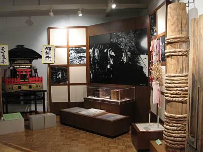 浦山歴史民俗資料館の中