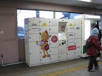 清瀬駅ポストキューブ