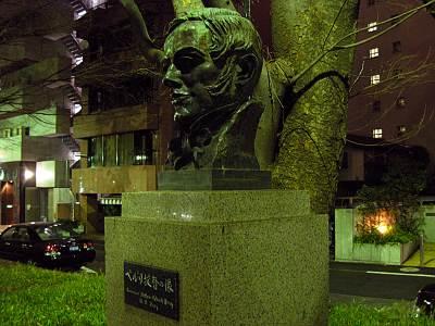 ペルリ提督の像 (芝公園)