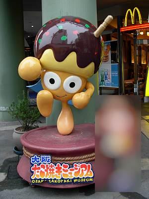 大阪たこ焼きミュージアムのキャラクター