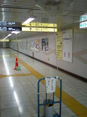 荻窪駅の漏水