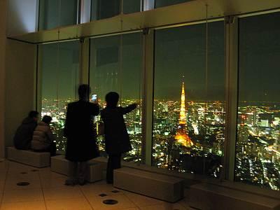 六本木ヒルズ展望台から東京タワー方面