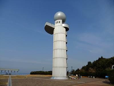 袖ケ浦海浜公園の展望塔