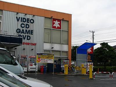 TSUTAYA JR東所沢駅前店駐車場のゲート