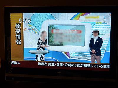 テレビにはこんな情報も
