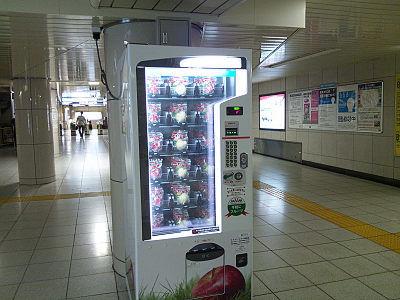 霞ヶ関にあるリンゴの販売機