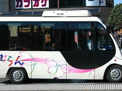 羽村市コミュニティバスはむらん