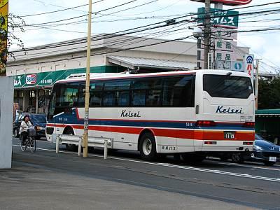 成田空港発所沢駅行きの京成バス