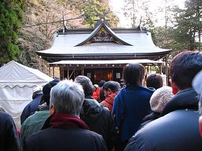妙義神社波己曽社殿で初詣