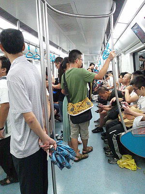 北京地下鉄車内
